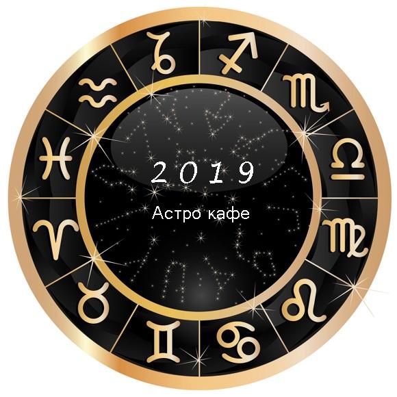 78507118 4278666 Zodiac52 1